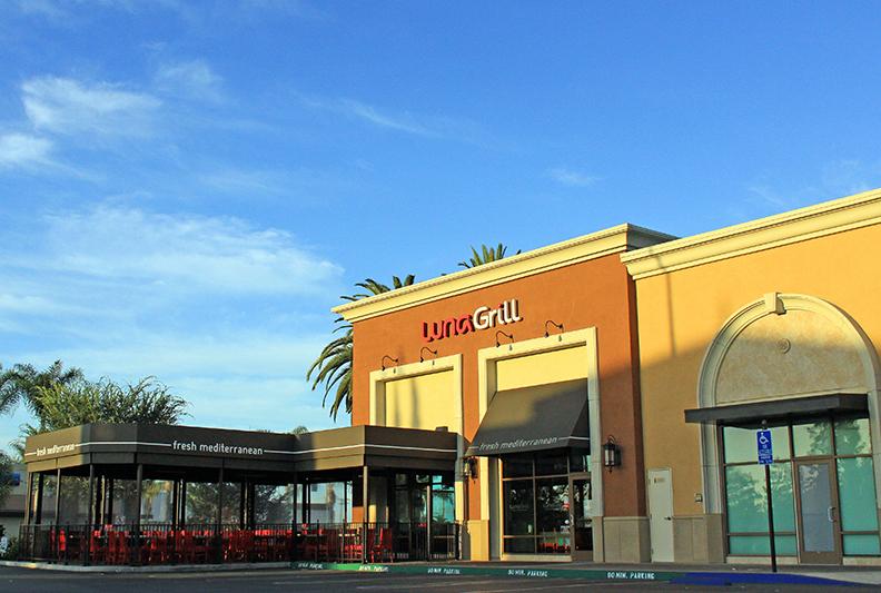 Bella Terra Shopping Center Huntington Beach